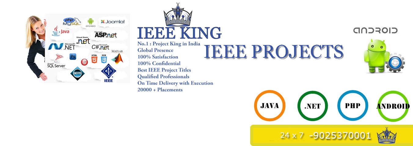 ieee projects development center pondicherry | ieee projects in